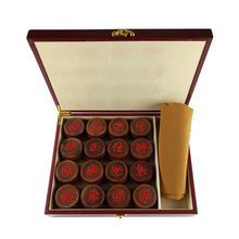 High-quality Chinese Wooden Chess  Game Set Soft Leather Chessboard Solid Wood Rosewood Pieces Superior Quality Easytoday