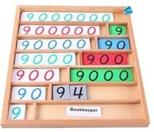 Uus puidust kast beebi mänguasi Montessori puidupanga mäng matemaatika varajase lapsepõlve haridus Koolieelsed koolitused Lapsed Baby kingitused