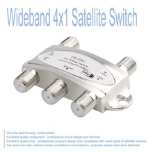 4 in 1 x DiSEqc 4-way Wideband Switch DS-04C High Isolation Connect Satellite Dishes LNB For Receiver Hot Sale