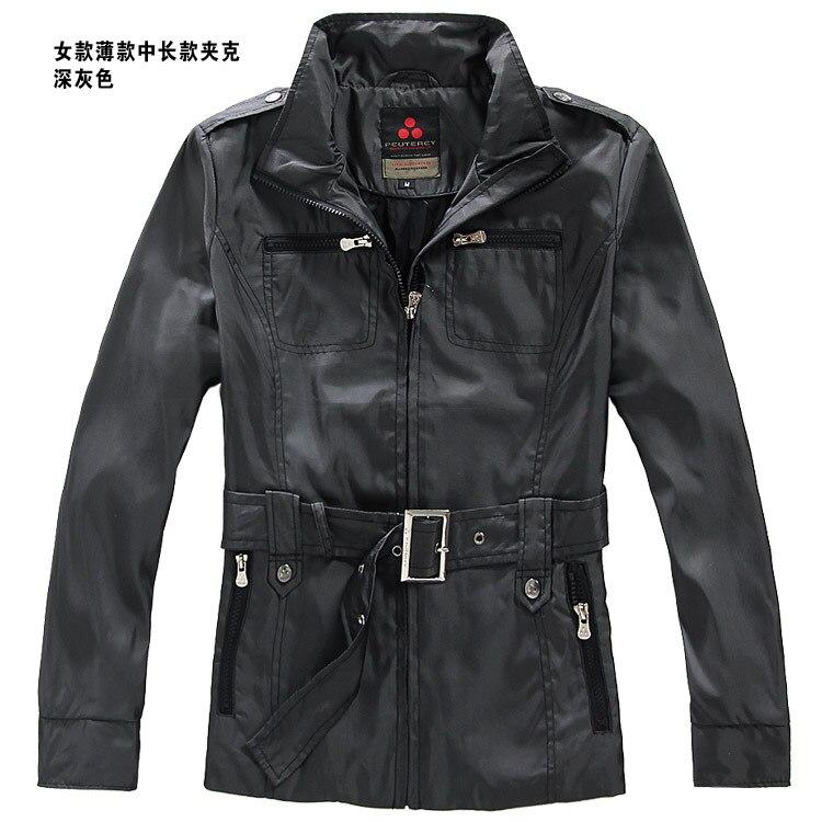 Emc Leather Jackets 79