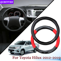 Car Carbon Fiber Leather Car Steering Wheel Cover Car Steering wheel Hubs Automobiles Accessories Fit For Toyota Hilux 2012 2019