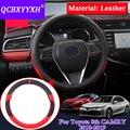 QCBXYYXH для Toyota 10th Camry 2018 2019 автомобильный Стайлинг рулевые колеса крышка из искусственной кожи внутренние аксессуары крышка рулевого колеса