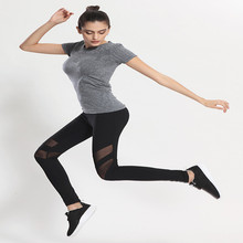 Women Mesh Super Breathable Sports Pants Ladies Fitness And Quick-drying Yoga Pants Sexy Slim Stretch Running Leggings