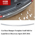 Stainless Steel Car Rear Bumper Footplate Scuff Sill For Land Rover Discovery Sport 2015 2016 Accessories Car Styling