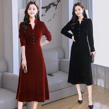Женское велюровое платье длинное бархатное до середины икры