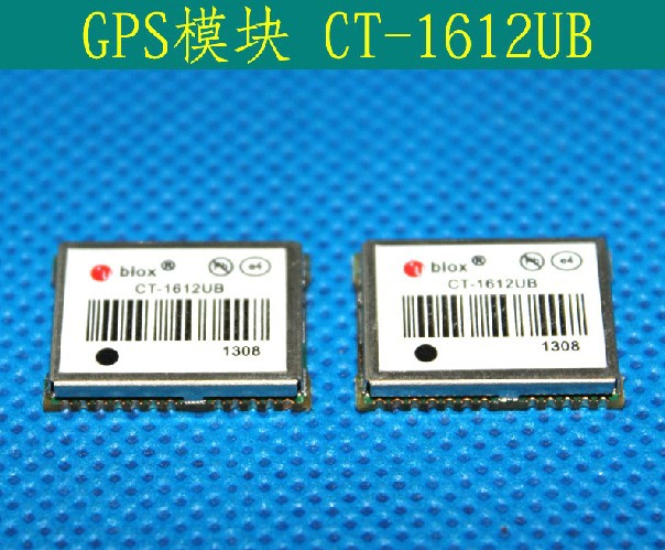 Freeshipping UBLOX module GPS module CT-1612UB/12x16mm/G6010 freeshipping rs232 to zigbee wireless module 1 6km cc2530 chip