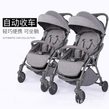 Коляска для малышей-близнецов, Детская легкая складная коляска с карманом, двойная детская сумка, Универсальная съемная тележка