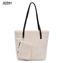 ALIDM2017Fashion plush handbag Leisure party shopping High-end ladies handbagAdministrative office multi-purpose
