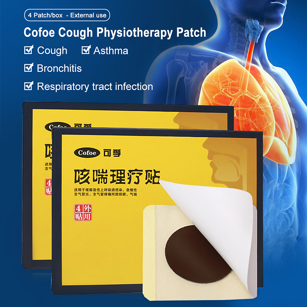Cofoe Cough Plaster Anti-cough Patch Bechic Patch Relieve Tussis Asthma For Children And Adult Use To Suppress Coughing 4pcs/box
