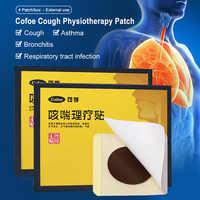 Cofoe yeso para la tos parche antitos parche Bechic alivio del Tussis para niños y adultos uso para eliminar la tos 4 unids/caja