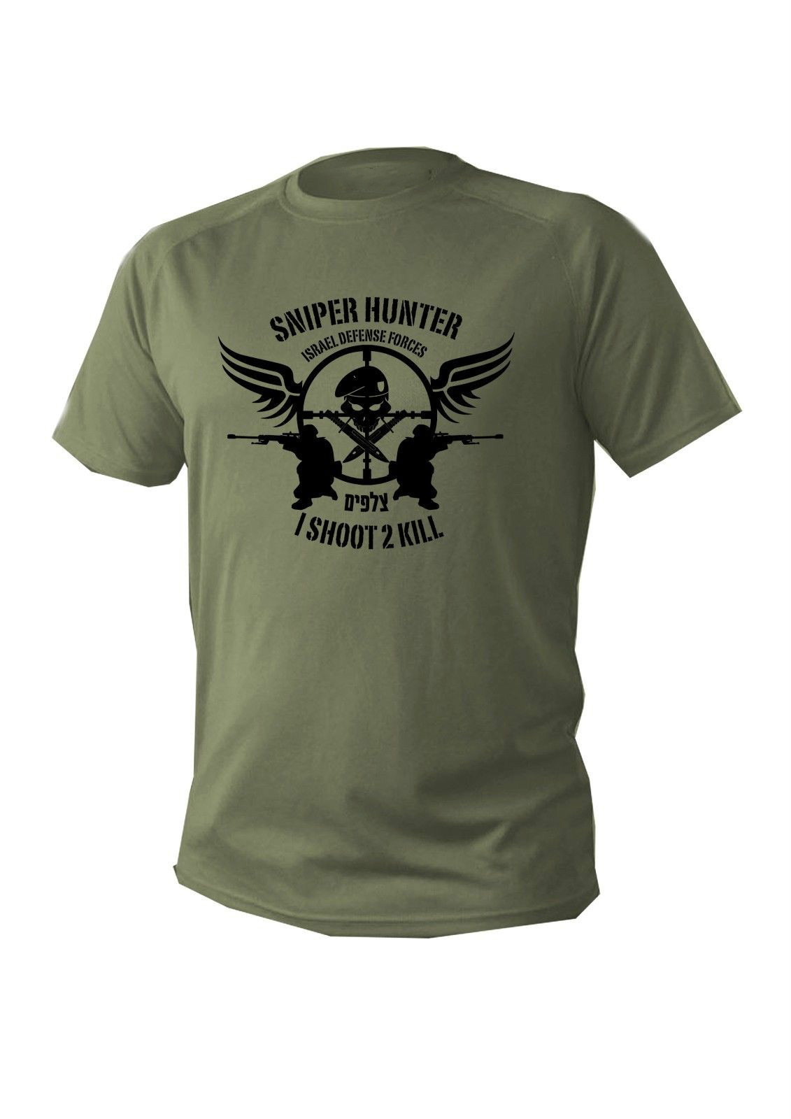 <font><b>T</b></font> <font><b>Shirt</b></font> Mens Dry fit Short Sleeve Olive <font><b>Israel</b></font> Sniper Snipers Idf image