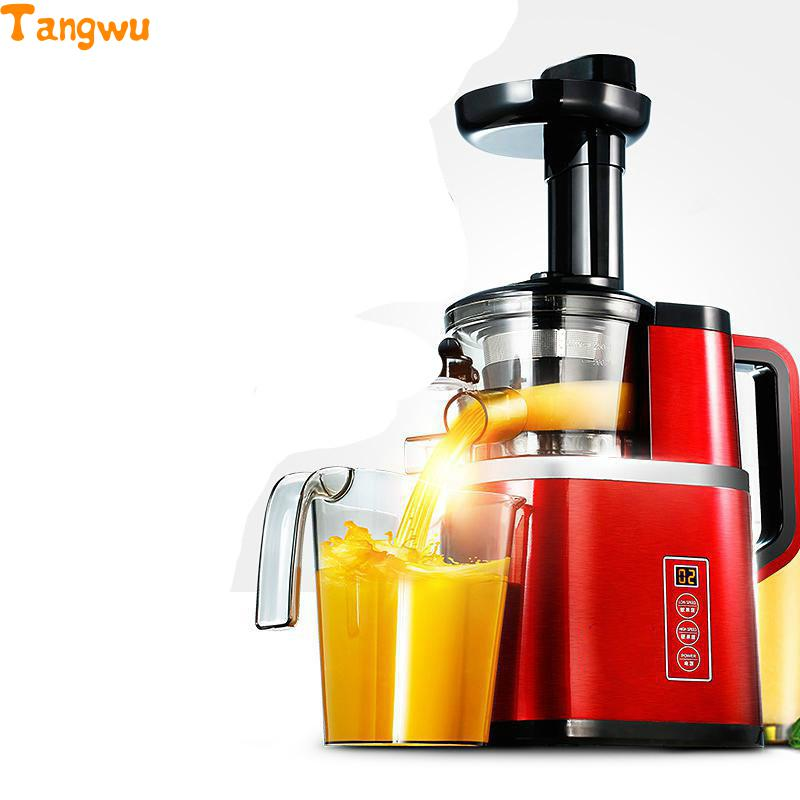 Free shipping Juice machine electric multifunctional domestic juice extractor slow and speed baby fruit Juicers