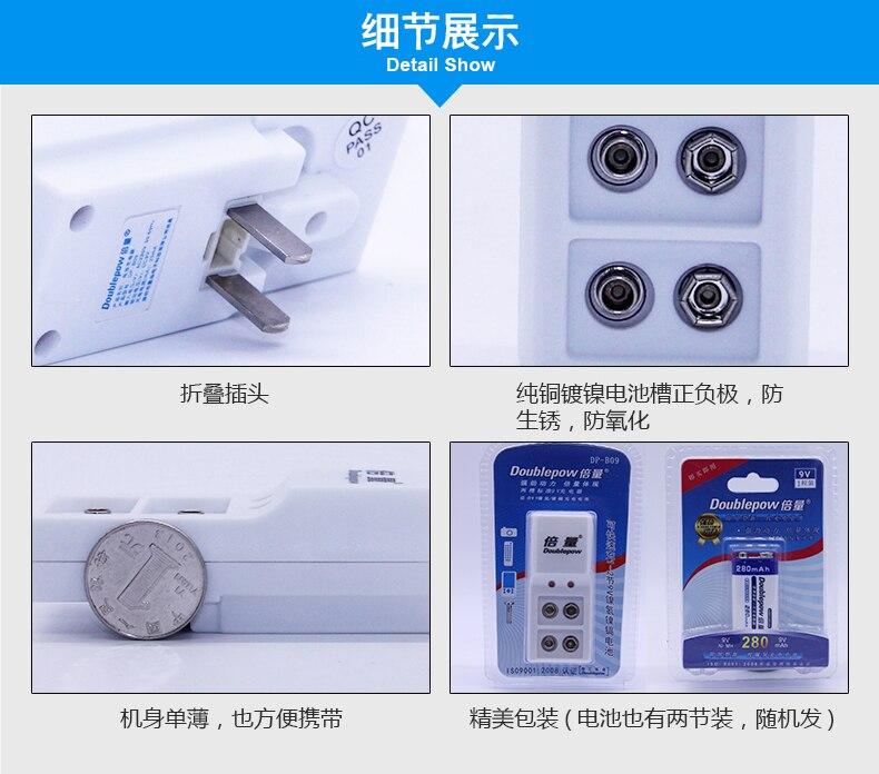 2PCS 9v 6f22 Rechargeable Battery 280mah Microphone Multimeter batteries+ 1PCS 9 v Battery Charger