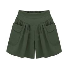 2017 Summer Loose Plus Size Shorts Women XL 5XL Wide Leg Female Shorts Casual Ladies Khaki