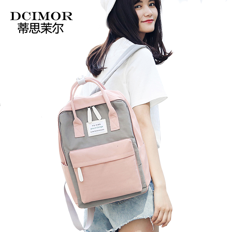 Dcimor Women School Backpack Waterproof Canvas Backpack For Teenagers Girl Bagpack Preppy Panelled Female Bookbag Mochila