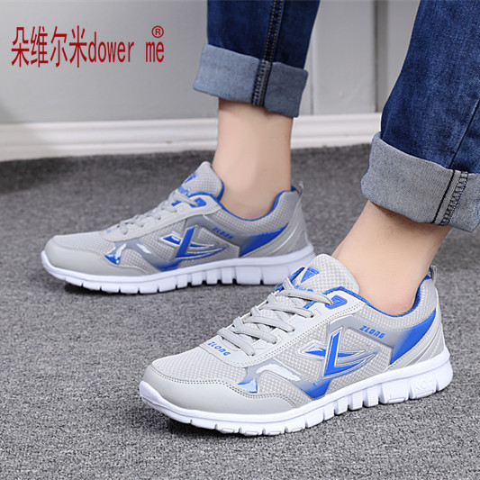 Cheap Gym Shoes Reviews - Online Shopping Cheap Gym Shoes Reviews ...