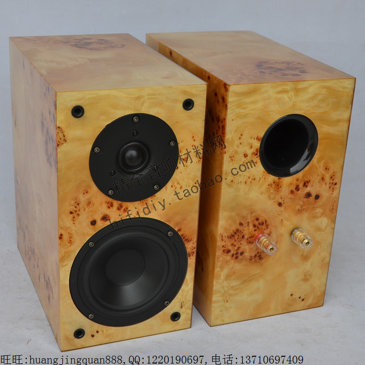 DIY Tube Amp Amplifier Fever Five And A Half Inches Bookshelf Speaker HIFI Top Vocal Beautiful Fine All T5 On Aliexpress