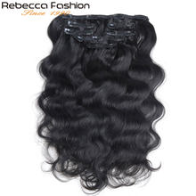 Rebecca Hair 7Pcs In Human Hair Extensions Body Wave Remy Hair Clip Color#1B Full Head 7Pcs/Set Remy Hair Weaves(China)