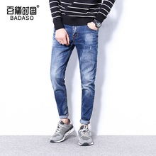 2017 New Baggy Elastic Harem jeans men brand slim jeans denim clothing Autumn Winter elastic high quality long pants trousers