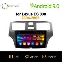 Ownice K1 K2 K3 Octa Core 2 Din Android 9,0 автомобиля gps навигации стерео проигрыватель для Lexus ES 330 MCV31 2004 2005 2 Гб Оперативная память 4 аппарат не привязан к опер