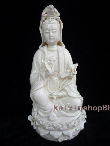 Blanc De China Dehua Porcelain Statue Of Kwan-yin & KidBlanc De China Dehua Porcelain Statue Of Kwan-yin & Kid