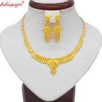 Adixyn African 40cm Chokers Necklace/Earring Sets For Women Gold Color Exquisite Jewelry Arab/Ethiopian Party Gifts N061513