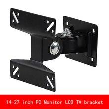 VESA standard Universal 14-27 inch 180 degree roration adjustable PC Monitor LCD TV bracket  Display wall mount