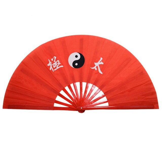 Китайские традиционные бамбуковые TaiChi Вентилятор Китайский кунг-фу Фан кадриль Pratice Training производительность вентилятора боевых искусств