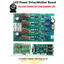 Litewinsune 1PC Free Ship LED Plate Power Drive Board for 36*10W 36*12W RGBW Wash Moving Head Light