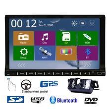 RDS GPS Car DVD Radio BT FM AM USB MP3 Stereo Player MP4 In Deck Navigator Audio iPod CD Music Auto Autoradio