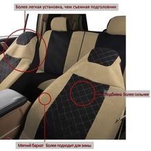 Cubierta de asiento de coche de tela de terciopelo moteado ajuste Universal para la mayoría de los vehículos asientos accesorios interiores fundas de asiento