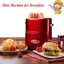 Бытовая Автоматическая машина для приготовления завтрака американская