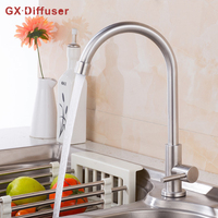 GX Diffuser Kitchen Faucet Water Tap Wall Mounted 304 Stainless Steel Brushed Modern Style Single Cold