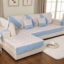Four seasons universal cotton non-slip sofa cushion, simple modern fabric cushions, cushions.