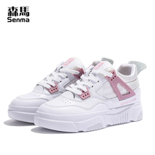 Купить с кэшбэком Senma women's shoes sports shoes women's ins tide Korean version of the wild 2019 new spring thick-soled travel shoes women's ru
