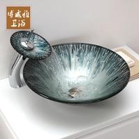 Fashion glass wash basin counter basin art basin small bathroom cabinet basin combination