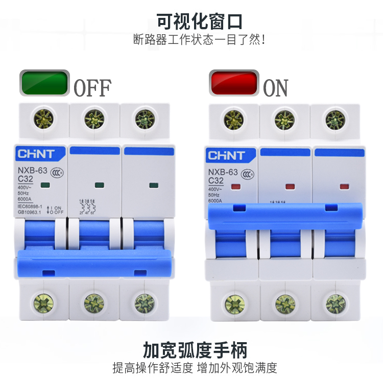 1pcs CHINT air switch 3P three-phase three-wire NXB-63 miniature circuit breaker 10A16A20A32A40A63A1pcs CHINT air switch 3P three-phase three-wire NXB-63 miniature circuit breaker 10A16A20A32A40A63A