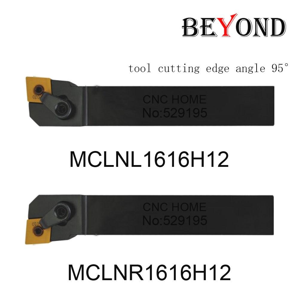 OYYU MCLNR 16MM Externí držák soustružnických nástrojů MCLNR1616H12 Soustruh Cnc vyvrtávací lišta MCLNL CNMG Vložka z karbidu wolframu CNMG120404
