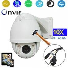 4.5 inchMini HD-IP High Speed Dome Camera 2MP 10X zoom 1080P 50m IR outdoor waterproof security camera