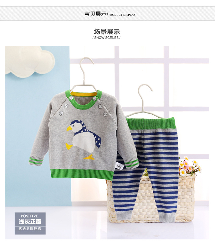2016-winter-brand-new-hooded-knitted-girl-sweaters2PiecesTopsPants-This-is-the-fashion-designer-style-of-the-latest-season-2