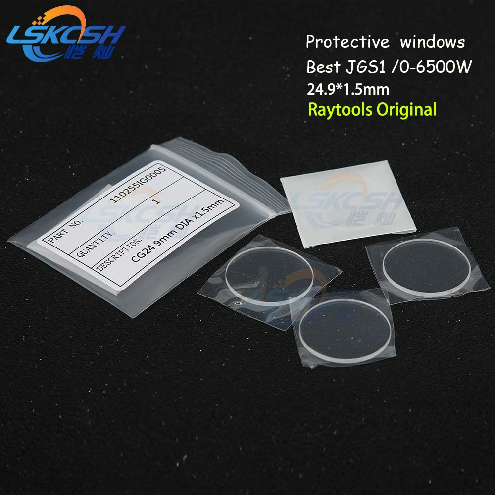 LSKCSH 10pcs/lot Collimator Protective glass/upper protection mirrors 24.9*1.5mm For Raytools laser head original QBH BT240S 10pcs lot sen013dg original