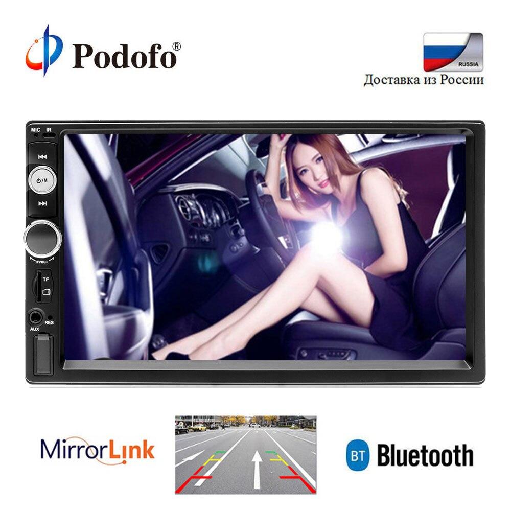 Podofo 2 Din Автомагнитолы Авторадио 7 Bluetooth стерео Мультимедийный плеер 2din MP3 MP5 плеер аудио стерео Зеркало Ссылка USB SD FM