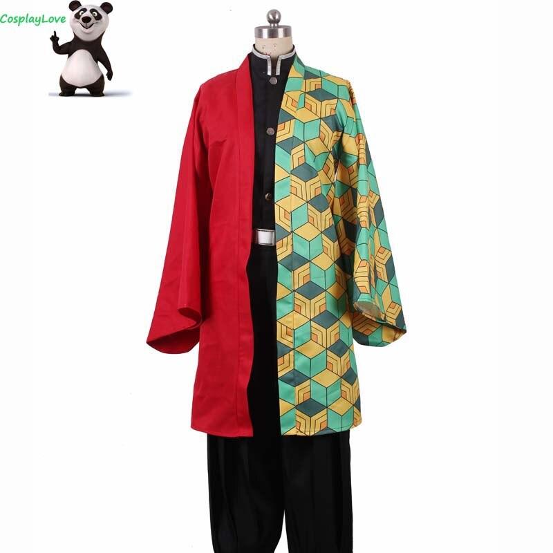 CosplayLove Demon Slayer Kimetsu no Yaiba Cosplay Costume Tomioka Giyuu Cosplay Costume Full Suit Custom Made