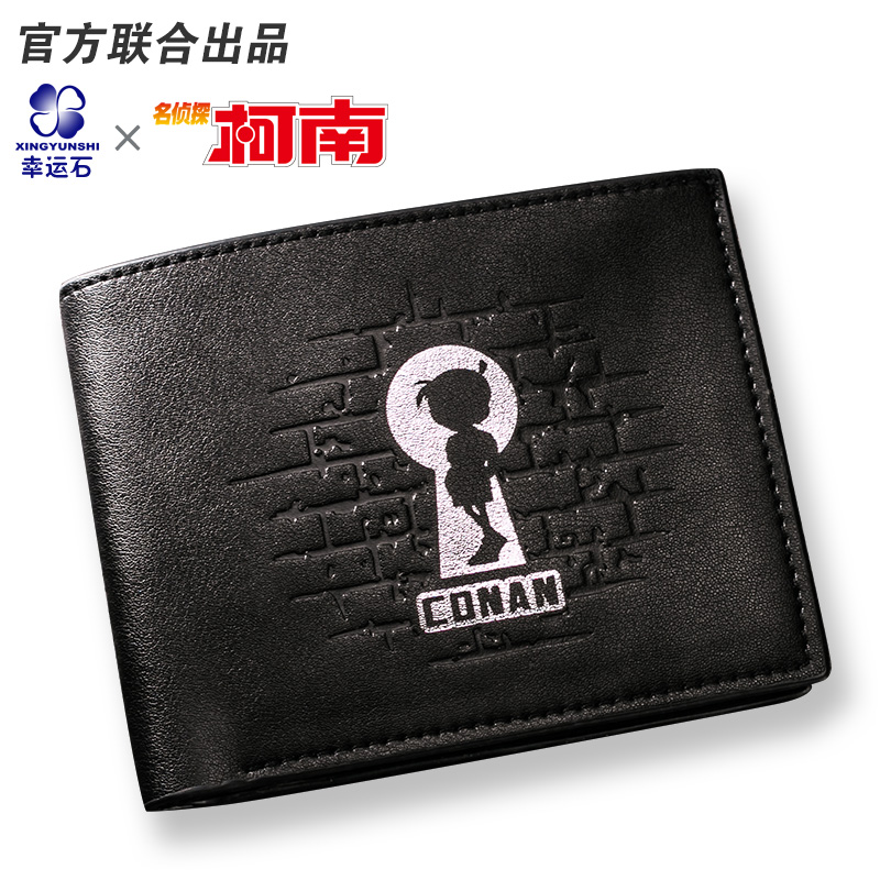 Detective Conan short wallet anime Kid the Phantom Thief comics cartoon 5 pcs lot cartoon anime wallet wholesale nintendo game pocket monster charizard pikachu wallet poke wallet pokemon go billetera