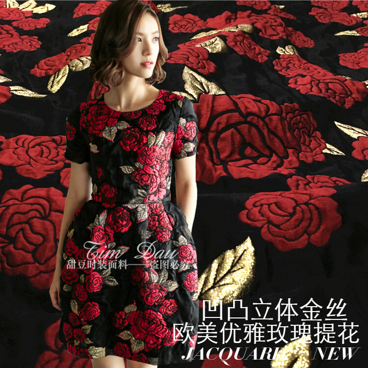 Parts & Accessories Objective 145cm Leaf Jacquard Fabric Yarn-dyed Fashion Suit Dress Jacquard Fabric Jacquard Dress Fabric Wholesale Cloth Apparel & Merchandise