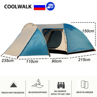 Ship From RU 3 Person Camping Tent Hiking Tourist Tent Beach Family Tents 1 Room+1 Living Room Waterproof Large Space Trip Tents