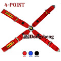Universal 4-point  Car Auto Racing Sport Seat Belt Safety Harness Strap (BLACK BLUE RED)