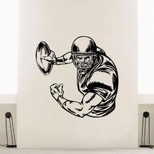 Gym Sport Wall Decal Rugby American Football Player Sticker Vinyl Home Art Mural Boys Room Decor AY732