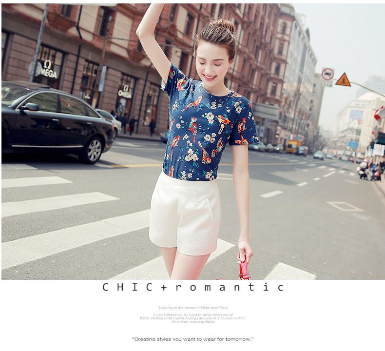 HTB1AUaOKXXXXXcBaXXXq6xXFXXXt - New Arrival Summer T-Shirt Fashion Printed Top Tees For Women