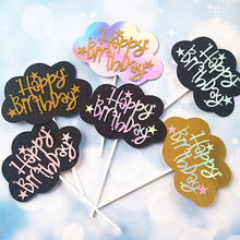 1pcs Cloud Shape Happy Birthday Cake Topper Creative Colorful English Words Cupcake Toppers Kids Party Decorations